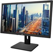 "AOC I2275PWQU, 22"", LED, FHD, IPS, HDMI, DP, USB, repro"