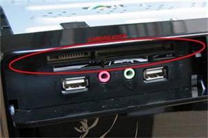 Čítačka kariet pre Eurocase Micro MC-8102 mATX, čierna