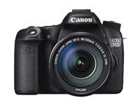 Digitálna zrkadlovka Canon EOS 70D + EF-S 18-135 IS STM