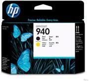 Hlava HP C4900A No. 940 Black/Yellow