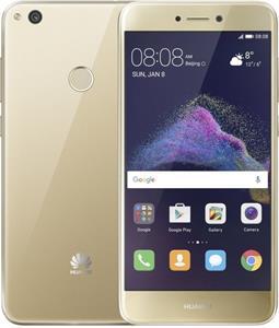 Huawei P9 Lite 2017, zlatý