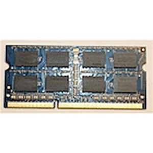 Lenovo DDR3 8GB PC3-12800 1600MHz, sodimm