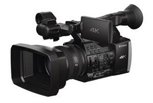 Sony UHD 4K videokamera FDR-AX1E