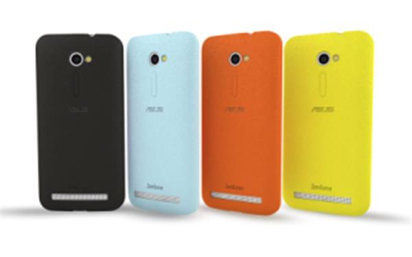 promo code 4a735 7defe Asus Bumper Case pre ZenFone 2 ZE500CL modre 90XB00RA-BSL2V0 ...