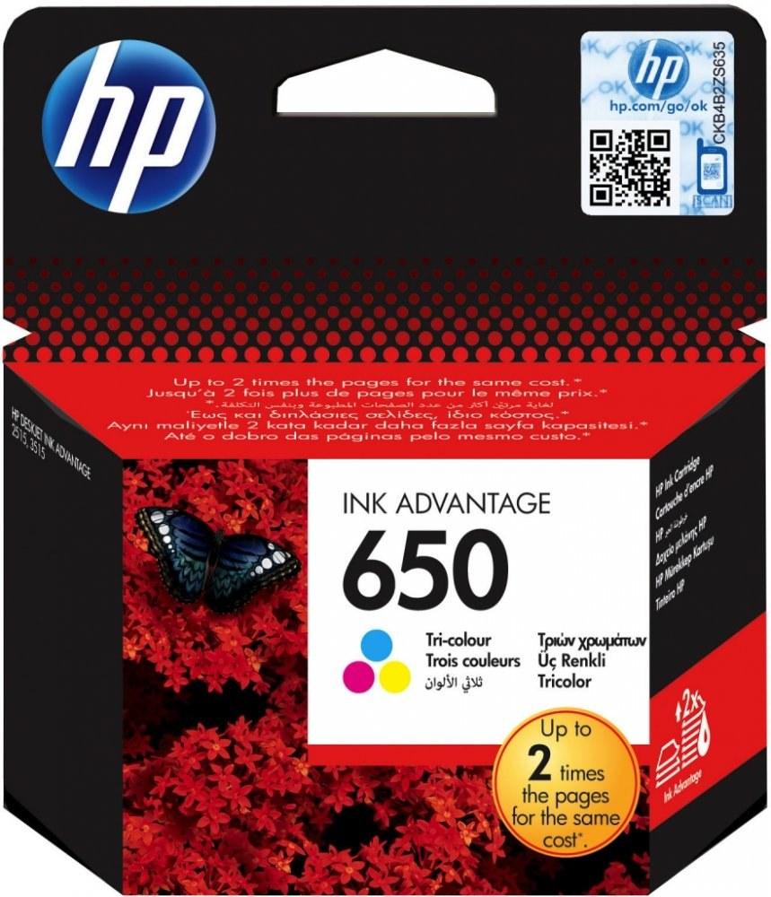HP 650, farebná, 200 strán