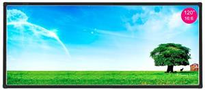Interaktívna tabuľa Gaoke Touchboard 120