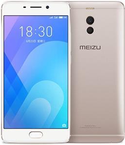 MEIZU M6 Note, DualSim, LTE, zlatý
