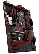 MSI B360 GAMING PLUS