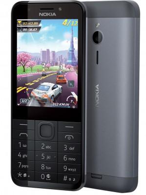 Nokia 230, Single SIM, čierna, hliníkové telo