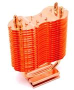 Primecooler PC-NBHP1 Hyperbridge