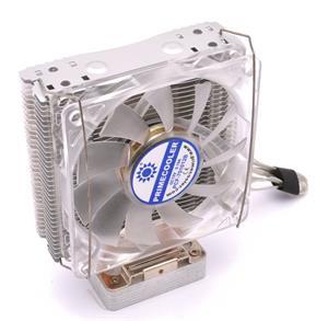 Primecooler PC-NBHP2 Hyperbridge