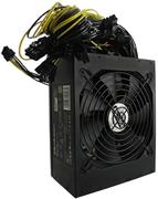 Qoltec ATX Power Supply 1600W | 80 Plus Gold | Bitcoin Miner