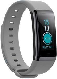 Xiaomi Amazfit Cor, fitness náramok, sivý